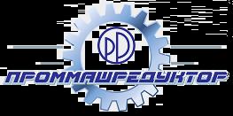 Проммашредуктор Логотип