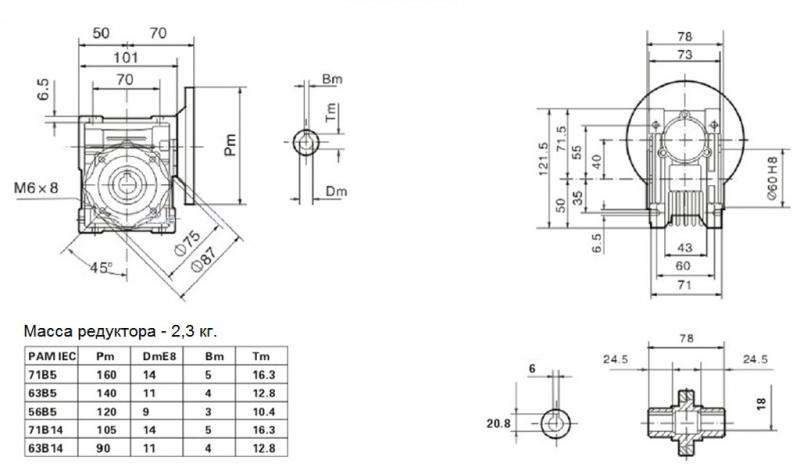 Габаритные и присоединительные размеры SMW 040