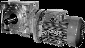 Мотор-редуктор спироидный МРС1-40